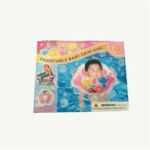 adjustable baby swim ring